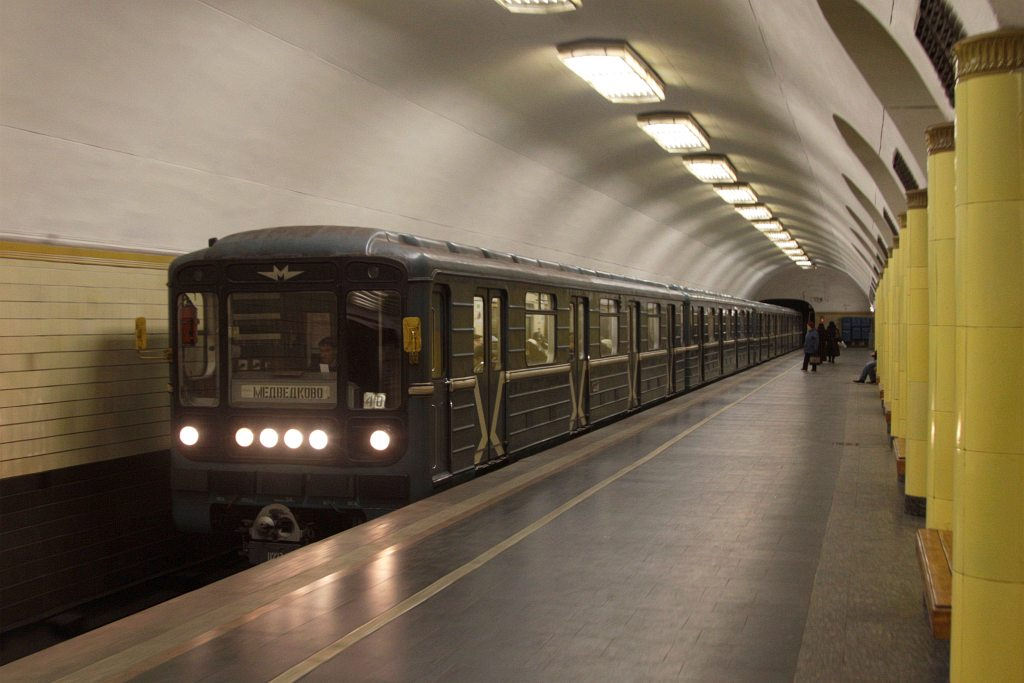 Underground Trains And Forced Air Ventilation Russian